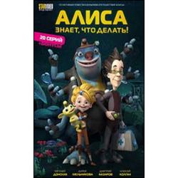 DVD DESSIN ANIME ALISSA