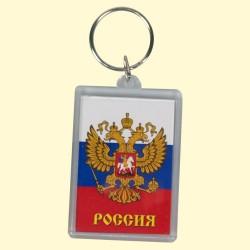 PORTE CLEFS RUSSIE