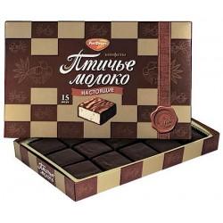 BOITE CHOCOLATS LAIT DES OISEAUX