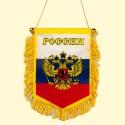 BANNIERE RUSSIE