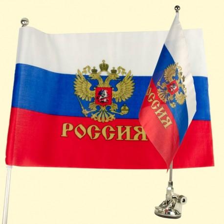 DRAPEAU RUSSE AVEC SUPPORT VENTOUSE