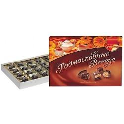 CHOCOLATS SOIREES DE MOSCOU