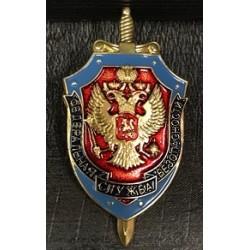 PIN'S FSB