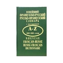 DICTIONNAIRE FRANCO-RUSSE