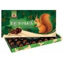BOITE CHOCOLATS ECUREUIL