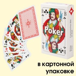 JEU DE CARTES POKER
