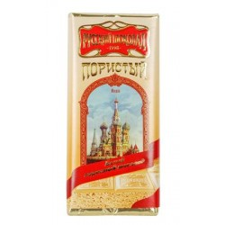 CHOCOLAT RUSSE BLANC