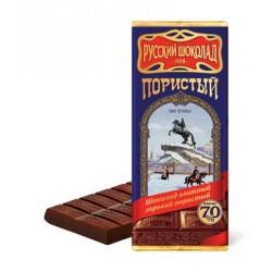 CHOCOLAT RUSSE NOIR 70%