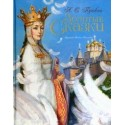 HISTOIRES D'OR DE POUCHKINE