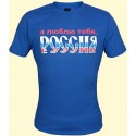 T-SHIRT JE T'AIME RUSSIE
