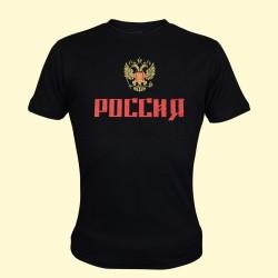 T-SHIRT NOIR AIGLES RUSSIE