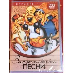 DVD KARAOKE 200 CHANSONS RUSSES