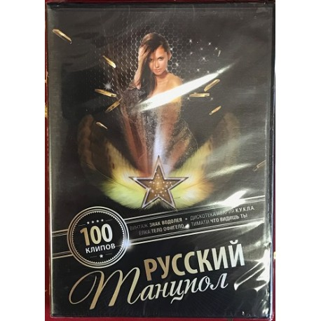DVD 100 CLIPS RUSSES