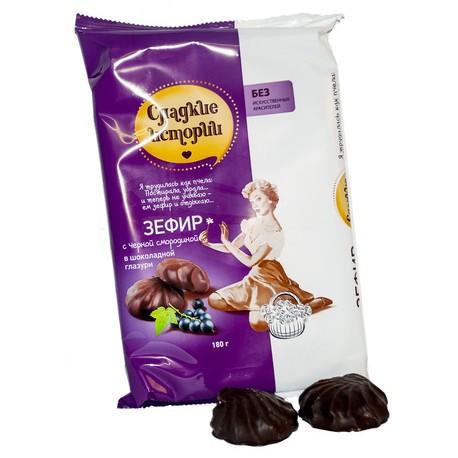 ZEFIR CHOCOLAT