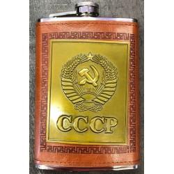 FLASQUE CCCP