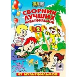 DVD DESSINS ANIMES RUSSES 2