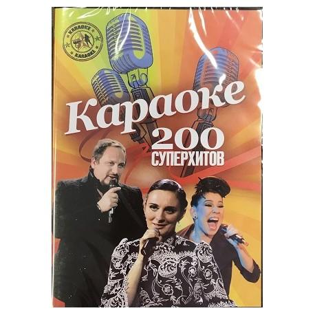 DVD KARAOKE 200 HITS